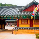 Bulguksa temple complex