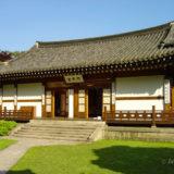 Samcheonggak