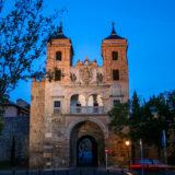 Cambron Gate