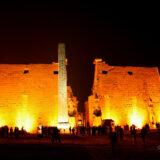 The Pylon of Ramses II