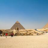 The Giza Necropolis
