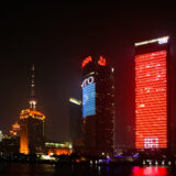 Pudong Waterfront